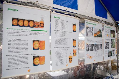 缶・びん詰、レトルト食品フェア
