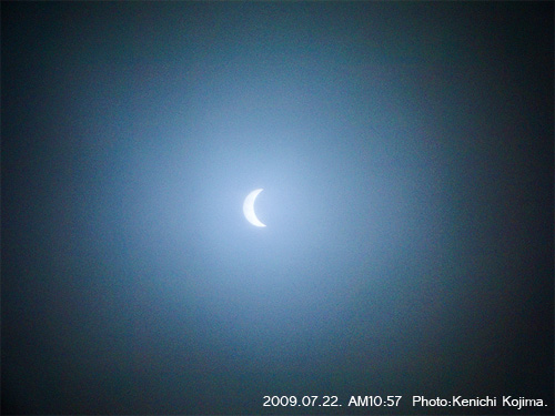 2009年部分日食