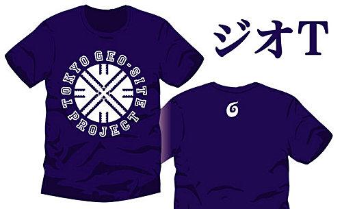 東京ジオサイトプロジェクトTシャツ